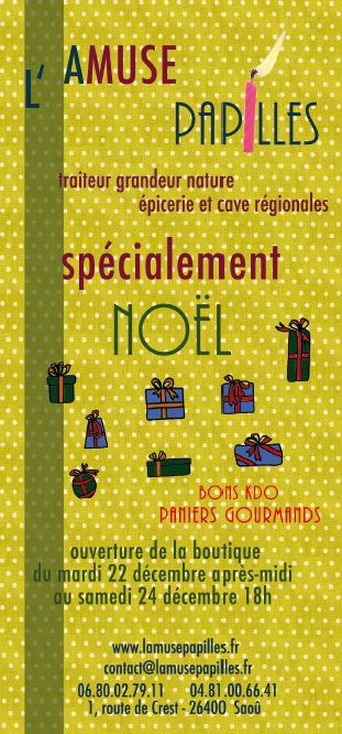 noel2016-1